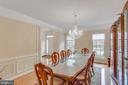Dining Room w/ Rich Molding - 11607 FOREST HILL CT, FAIRFAX