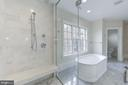 Owners Shower - 4513 HOBAN RD NW, WASHINGTON