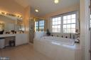 Master bathroom with separate vanitites - 40674 JADE CT, LEESBURG