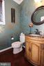 Main level powder bathroom - 40674 JADE CT, LEESBURG