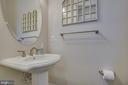 Half Bath on main level - 2192 POTOMAC RIVER BLVD, DUMFRIES