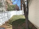 Side Yard - 1112 RESERVE CHAMPION DR, ROCKVILLE