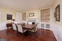 The spacious DR features gleaming hardwood floors - 317 S SAINT ASAPH ST, ALEXANDRIA