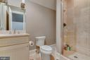 En-suite bathroom - 22662 CREIGHTON FARMS DR, LEESBURG