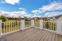 Peaceful private balcony off master bedroom suite. - 6902 SOUTHRIDGE PL, MIDDLETOWN
