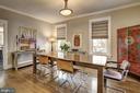 Dining Room Opens to Kitchen - 3906 INGOMAR ST NW, WASHINGTON