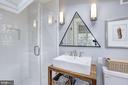 Master Bathroom - 3906 INGOMAR ST NW, WASHINGTON
