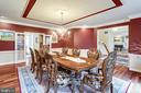 Host Dinner Parties in the Formal Dining Room. - 2565 YONDER HILLS WAY, OAKTON