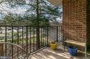 Pleasant view from balcony - 2311 PIMMIT DR #213, FALLS CHURCH