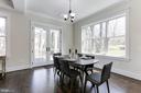 Informal Dining / Breakfast Area - 6834 CHURCHILL RD, MCLEAN