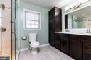 Spa-like Master Bath - 9703 TINY CT, BURKE