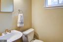 Half bath on lower level - 2307 BARBOUR RD, FALLS CHURCH