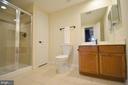 Full bathroom in the lower level. - 13291 APRIL CIR, LOVETTSVILLE