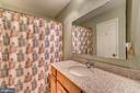 Updated hall bathroom with granite and tile floor - 1113 JOHN PAUL JONES DR, STAFFORD