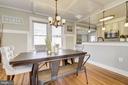 Large dining room open to kitchen - 4115 10TH ST NE, WASHINGTON
