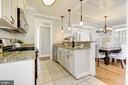 Open Gournet kitchen - 4115 10TH ST NE, WASHINGTON