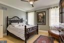 Bedroom en-suite #2 - 8544 LEISURE HILL DR, BALTIMORE