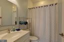 Bedroom en-suite #4 Full Bath - 8544 LEISURE HILL DR, BALTIMORE