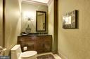 Lower Level Half Bath - 8544 LEISURE HILL DR, BALTIMORE
