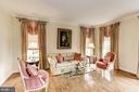 Formal Living Room has extensive Crown Molding - 1114 ROUND PEBBLE LN, RESTON