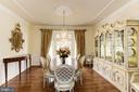 Elegant Dining Room has hardwood floors - 1114 ROUND PEBBLE LN, RESTON