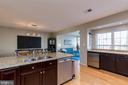 Perfect for Entertaining - 1978 LOGAN MANOR DR, RESTON