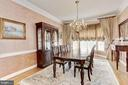 Dining Room View 2 - 3509 SCHUERMAN HOUSE DR, FAIRFAX