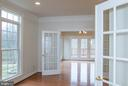 View from 1st study thru to 2nd study - 36895 LEITH LN, MIDDLEBURG