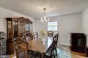 Dining Room - 9329 GLENBROOK RD, FAIRFAX