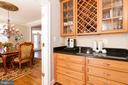 Coffee/beverage pantry between Dining & Kitchen - 17160 SPRING CREEK LN, LEESBURG