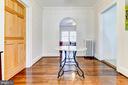 Unit #1: dining room - 4348 ELLICOTT ST NW, WASHINGTON