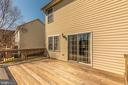 Huge deck - great for entertaining! - 115 BOSC CT, THURMONT