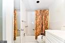 Bathroom 1 - 2939 VAN NESS ST NW #807, WASHINGTON