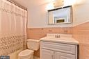 Bathroom 2 - 2939 VAN NESS ST NW #807, WASHINGTON