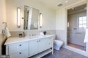 Third Bedroom En Suite Bathroom - 2660 CONNECTICUT AVE NW #4C, WASHINGTON