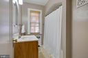 1st Floor full bath - 9200 FLOWER AVE, SILVER SPRING