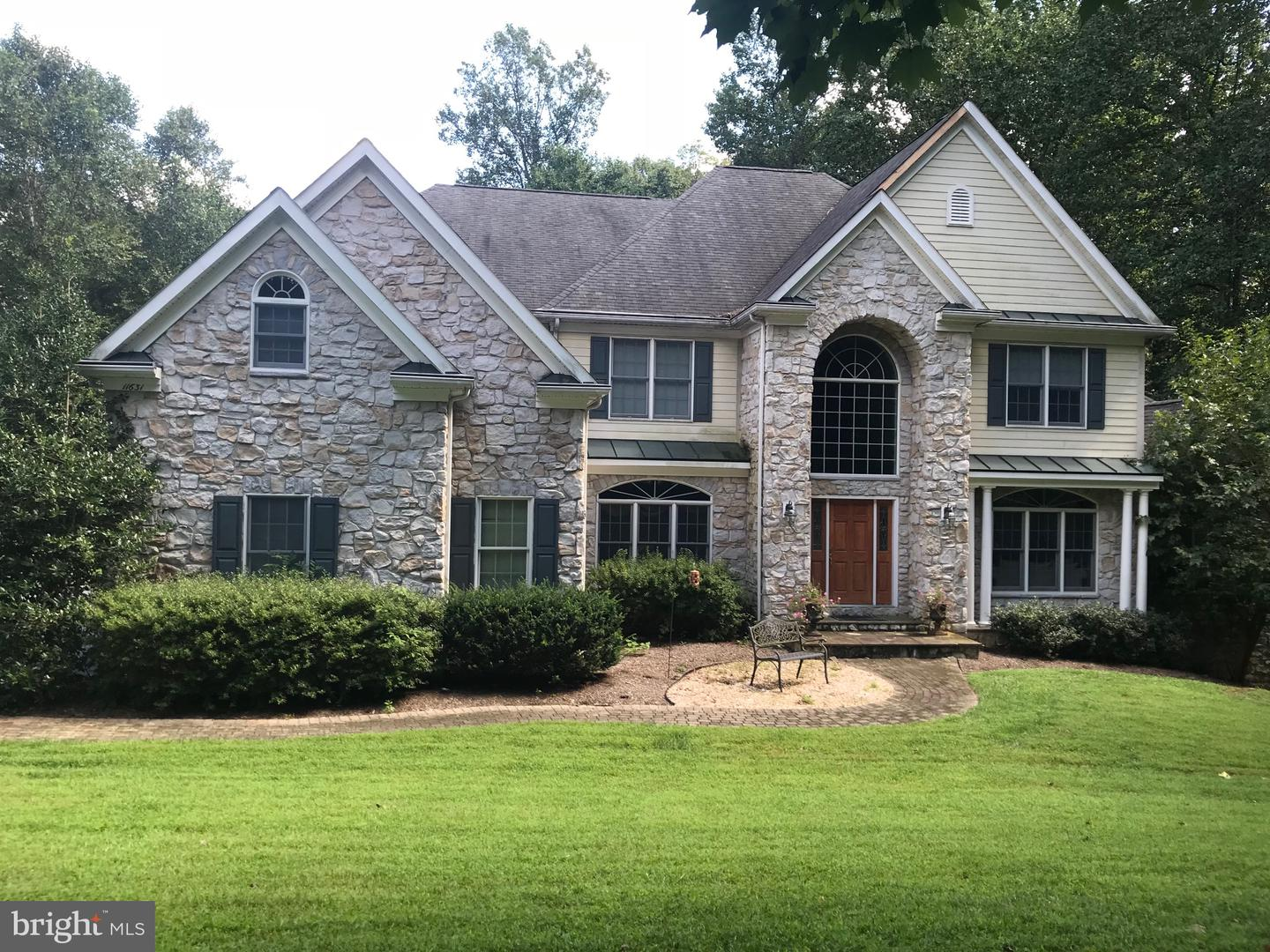 Single Family for Sale at 11631 Whitetail Ln 11631 Whitetail Ln Ellicott City, Maryland 21042 United States