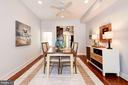 Sellers Have Successfully Hosted Dinner for 16! - 523 N PATRICK ST, ALEXANDRIA