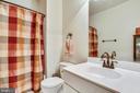 Main Level Full Bath, freshly painted - 44482 MALTESE FALCON SQ, ASHBURN