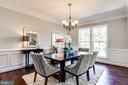 Formal Dining Room - 38053 TOUCHSTONE FARM LN, PURCELLVILLE