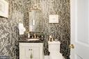 Powder room w/ custom vanity - 224 W WINDSOR AVE, ALEXANDRIA