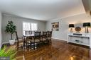 Formal Dining Room w/Crown Molding & Wood Flooring - 8619 GEORGETOWN PIKE, MCLEAN