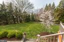 Back  Yard - 7116 FAIRFAX RD, BETHESDA