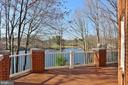 Spectacular panoramic  lake view s from the deck - 11308 STONEWALL JACKSON DR, SPOTSYLVANIA