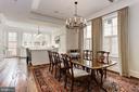 Dining Room - 3317 PROSPECT ST NW, WASHINGTON