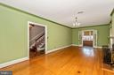 Spacious living room with plenty of light.~ - 202 ROCKWELL TER, FREDERICK