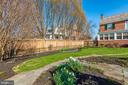 Sunny garden to enjoy year 'round. - 202 ROCKWELL TER, FREDERICK