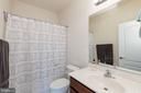 Bedroom #2 en-suite Private Full Bath - 24436 PERMIAN CIR, ALDIE