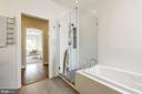 Master Bathroom - 930 WESTMINSTER ST NW, WASHINGTON