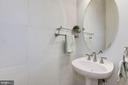 Powder room - 20258 ISLAND VIEW CT, STERLING